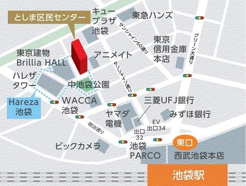としまチケットセンター区民センター地図500.jpg
