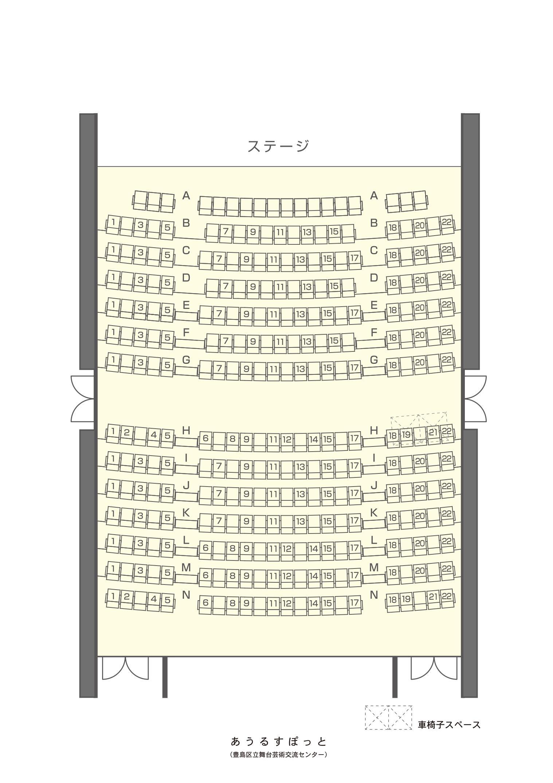 座席表『柳家三三 三夜 三道楽×三席 江戸三昧』200924.jpg