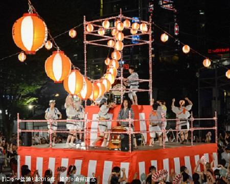 『にゅ~盆踊り2019』450360クレ入.jpg