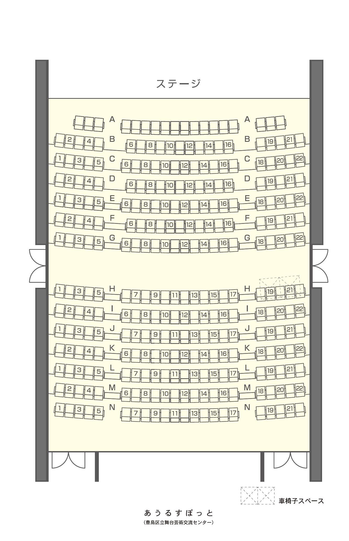 座席表 200803.jpg