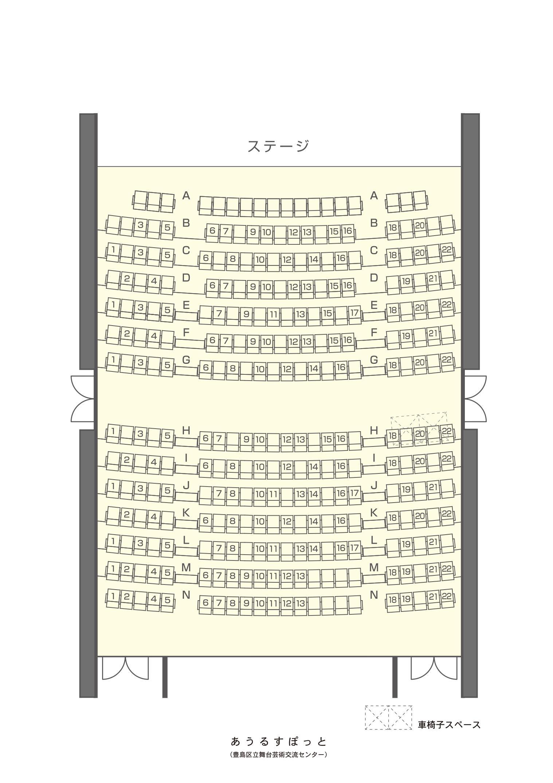 絵本座席図_page-0001.jpg