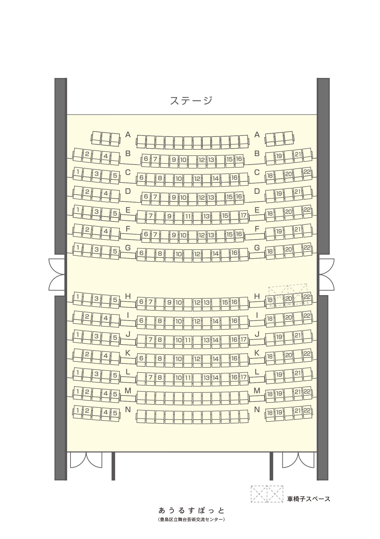 マリー座席図_page-0001.jpg