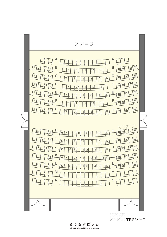tempest2021_座席表jpg.jpg